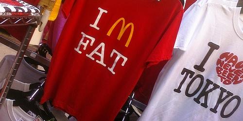 肥満の人の方が口臭が強い?