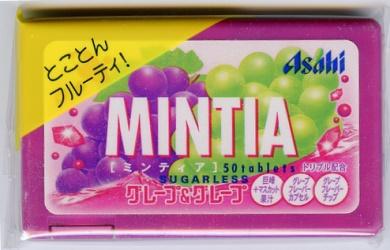 ミンティアの口臭への効果はコレ!